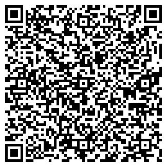 QR-код с контактной информацией организации leonelf