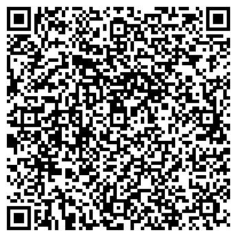 QR-код с контактной информацией организации ООО «Химиндустрия»