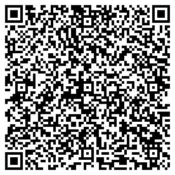 QR-код с контактной информацией организации ООО Тензи Украина