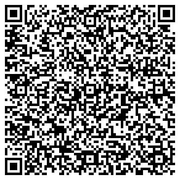 """QR-код с контактной информацией организации Интернет-магазин """"ЮлВик"""""""