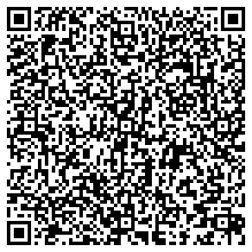 """QR-код с контактной информацией организации ОДО """"Стройкомплектация"""""""