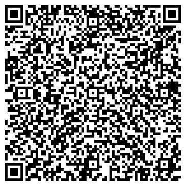 """QR-код с контактной информацией организации художественная мастерская """" IN-ART """""""
