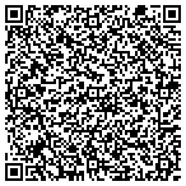 QR-код с контактной информацией организации Интернет-магазин ФОП Александров Р. В.