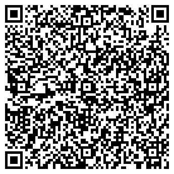 """QR-код с контактной информацией организации ООО """"ПромБизнесГрупп"""""""