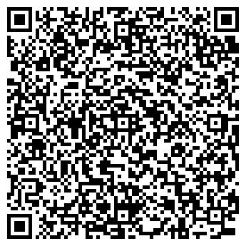 QR-код с контактной информацией организации ТОО Семейный продукт