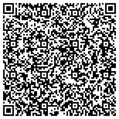 QR-код с контактной информацией организации SEHA это лидирующая торгово-строительная компания в Казахстане