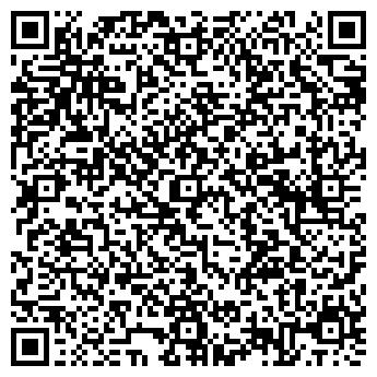 QR-код с контактной информацией организации ИП Червинская