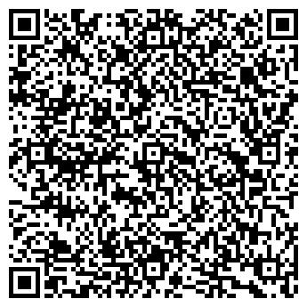 QR-код с контактной информацией организации ИП Шукайло