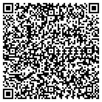 """QR-код с контактной информацией организации ООО """" Леди Колор"""""""