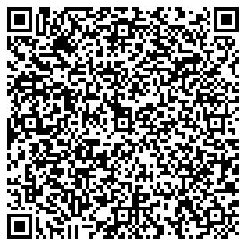 QR-код с контактной информацией организации Ваербилд
