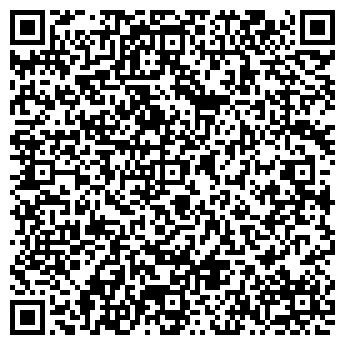 QR-код с контактной информацией организации ФЛП Каражей А.В.