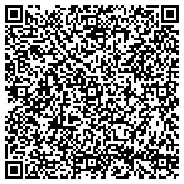 """QR-код с контактной информацией организации ООО """"Компания""""Экологика"""""""