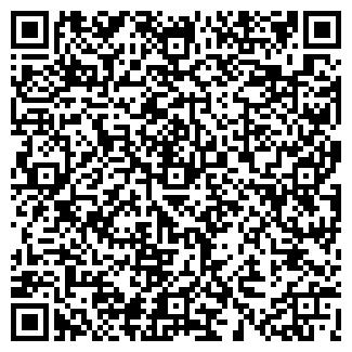 QR-код с контактной информацией организации Бос ко