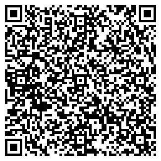 QR-код с контактной информацией организации ЧП Рекун