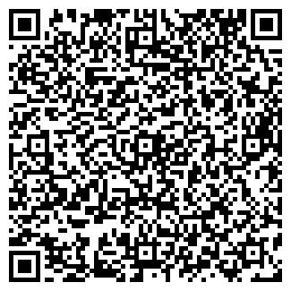 QR-код с контактной информацией организации qwe