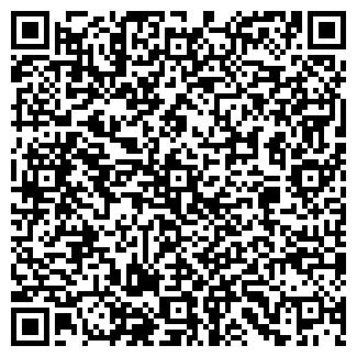 QR-код с контактной информацией организации AktiV