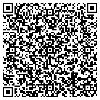 QR-код с контактной информацией организации ООО МОЙ СТРОЙ СЕРВИС