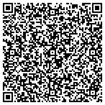 QR-код с контактной информацией организации Натяжные потолки LABELL с гарантией 12 лет