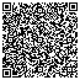QR-код с контактной информацией организации Для любимой