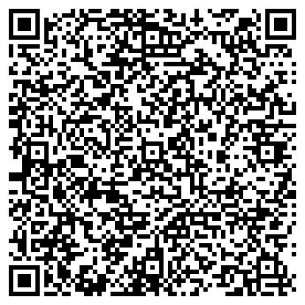 QR-код с контактной информацией организации ФОП Нейматов