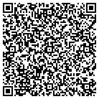 """QR-код с контактной информацией организации Интернет-магазин """"BONA"""""""