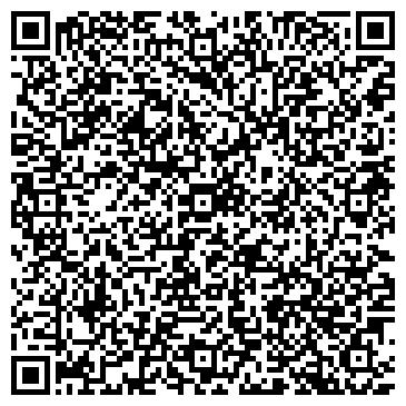 """QR-код с контактной информацией организации ФОП Якимчук ТМ """"Wakewood"""""""