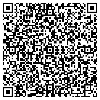 """QR-код с контактной информацией организации ПАО """"КрКЗ"""""""