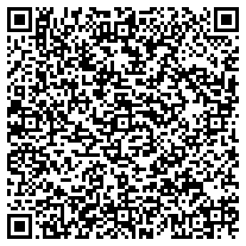 """QR-код с контактной информацией организации """"Ana Group"""""""
