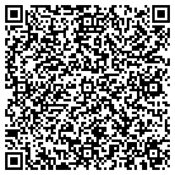 """QR-код с контактной информацией организации ООО ТД """"ТАРА"""""""