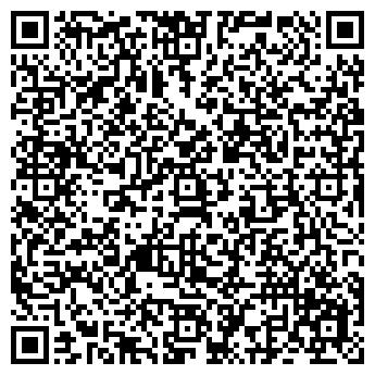 QR-код с контактной информацией организации ООО Ватра
