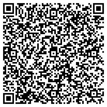 QR-код с контактной информацией организации ИП Capadom