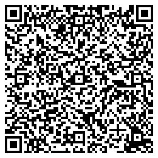 QR-код с контактной информацией организации Эдвис