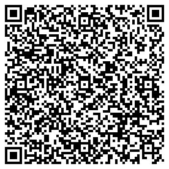 QR-код с контактной информацией организации ТОО «Step Eco Tech»