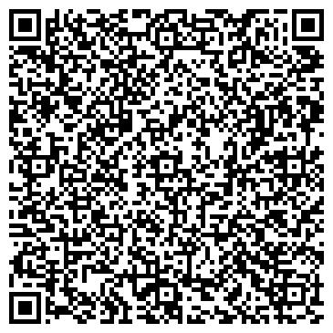 """QR-код с контактной информацией организации Частное предприятие """"Аксвил"""""""