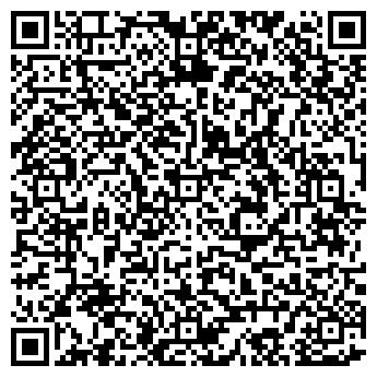 """QR-код с контактной информацией организации ООО """"Эдэлис"""""""