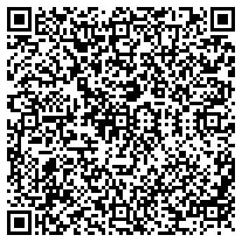 """QR-код с контактной информацией организации ИП """"Ortus"""""""
