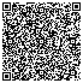 QR-код с контактной информацией организации ТОО «Mas Design»