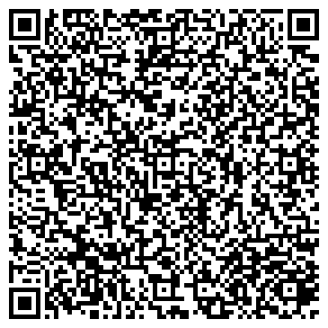 QR-код с контактной информацией организации Общество с ограниченной ответственностью ООО «Контемп»