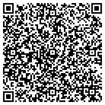 QR-код с контактной информацией организации ООО «Стиль-Декор»