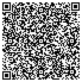 QR-код с контактной информацией организации Компания Гипостиль