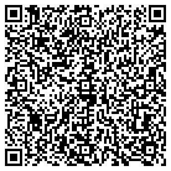 QR-код с контактной информацией организации Общество с ограниченной ответственностью ООО Адгезия