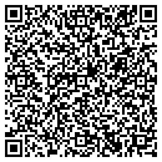 QR-код с контактной информацией организации ОФИС КЛУБ