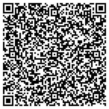 """QR-код с контактной информацией организации """"Домовой"""" мастеровой двор"""