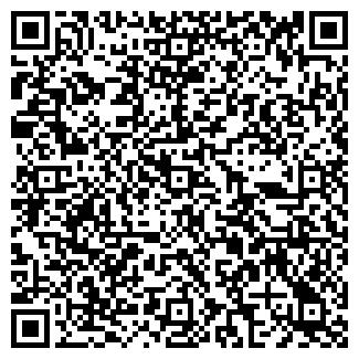 QR-код с контактной информацией организации маекс
