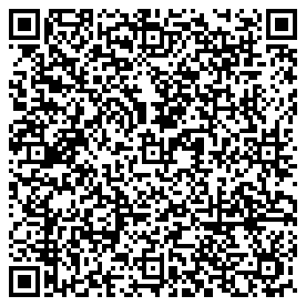 QR-код с контактной информацией организации TOO «ADIL TRADING»