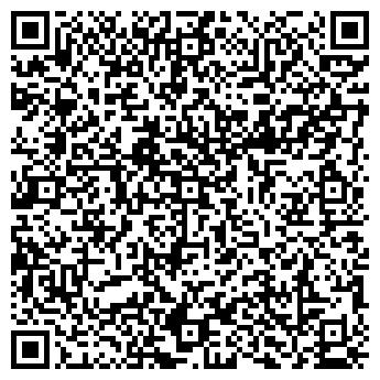 """QR-код с контактной информацией организации ТОО """"Ztechnology services"""""""