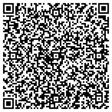 """QR-код с контактной информацией организации Мебельная компания """"MebeX"""""""
