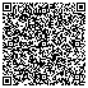QR-код с контактной информацией организации nice flat