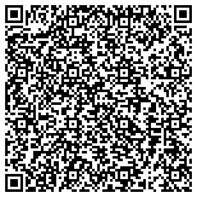 """QR-код с контактной информацией организации ТОО """"Эко Строй Материалы"""""""