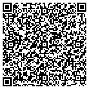 QR-код с контактной информацией организации Общество с ограниченной ответственностью ООО «КЗС Вертикаль»